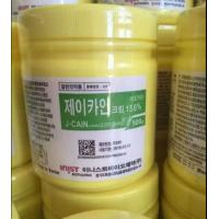 China J CAIN Anesthetic  Cream Numbing Cream wholesale
