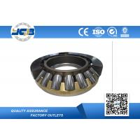 China Propeller Shaft Spherical Roller Thrust Bearing with Metal Cage 60*130*42mm wholesale