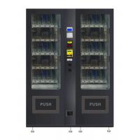 China 5 Inch Screen Automatic Vending Machine With Customized Logo And Sticker wholesale