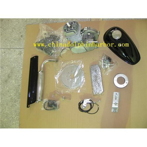 Quality bicycle engine kit CDH MOTOR A80 for sale
