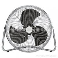China Luxury Commercial Stand Fan wholesale