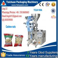 China Fully automatic white pellet sugar bag packing machine,3 sides sealing bag Fully automatic white pell wholesale