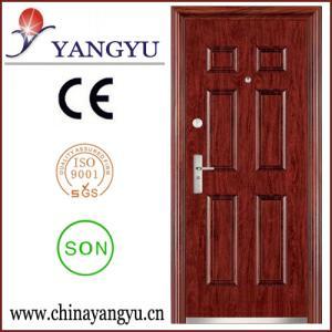 China steel security door wholesale