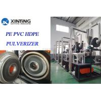 China Durable Plastic Pulveriser Machine With Pulse Dust Collector For Pvc Pipe And Pvc Sheet wholesale