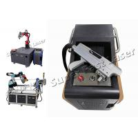 China Automatic Laser Cleaning Equipment 1064nm on sale