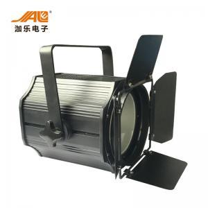 China 6500K Indoor Disco Zoom Par 64 Led Lights Voice Control wholesale