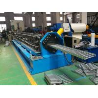 China 15KW Automatic Width Adjustable Cable Tray Roll Forming Machine To Australia wholesale