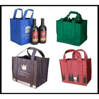 China High quality Promotional custom logo non woven shopping bag with your size wholesale