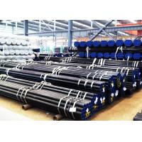 China Long Hot Rolled Low Carbon Steel Pipe / Carbon Steel Seamless Pipe High Precision wholesale