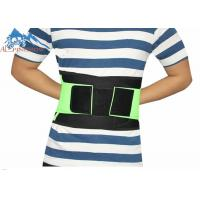 China Neoprene Waist Support Back Support Slimming Trimmer Waist Support Belt wholesale