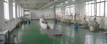 HANGZHOU PANYU CHEMICAL CO.,LIMITED