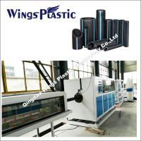 China HDPE Pipe Machinery Plant /  Vacuum Forming PE Pipe Plant Manufacturer China on sale