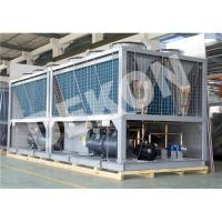 China Air cooled screw chiller 700KW with heat pump wholesale