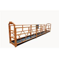 China Window Cleaning Suspended Platform Cradle wholesale