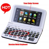 China DETEER Russian-english-chinese talking tranlator electronic ditionary REC6820 on sale