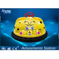 China Fashion Design Amusement Park Bumper Cars Remote Control Built - In Music wholesale