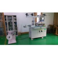 China PVC / PET Automatic Flatbed Die Cutting Machine For Nonwoven Fabric And PET Film wholesale