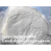 Mesterolone / Proviron / CAS: 1424-00-6 For Muscle Building Purity Steroid Powders