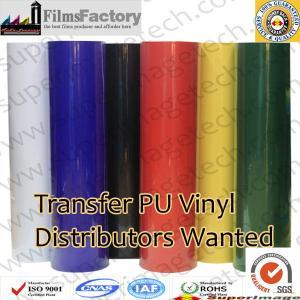 China Transfer PU Vinyl Distributors Wanted heat transfer pu heat transfer pvc heat transfer films on sale
