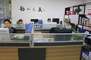 Guangzhou Zengcheng Boyang Hardware Factory