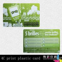 China Free Design 0.4mm Frosted Tourism Printed Plastic Cards With Punching Hole wholesale