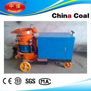 China PZ-7B explosion proof cement shotcrete machine from chinacoal wholesale