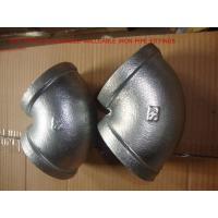 China malleable iron pipe fitting wholesale