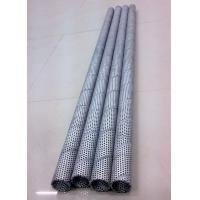 China Polished Stainless Perforated Metal Tube For Water And Gas Treatment Equipment wholesale