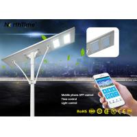 China 5 Years Warranty 6W To 120W All in One Integrated Solar Street Light For Outdoor Lighting wholesale