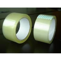China bopp adhesive tape / packing tape/ packaging tape/ carton sealing tape for industrial packing! on sale