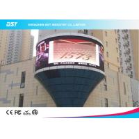 China Commercial P10mm Flexible LED Display Screen For Concert / Tv Show wholesale