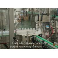 Quality Easy Cleaning Automatic Fruit Preserves / Meat / Jam Tin Can Filling Machine for sale