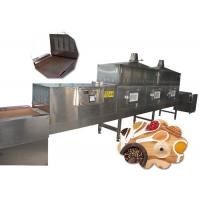 China Customized Mesh Belt Industrial Microwave Dryer Machine With Sterilization For Food wholesale