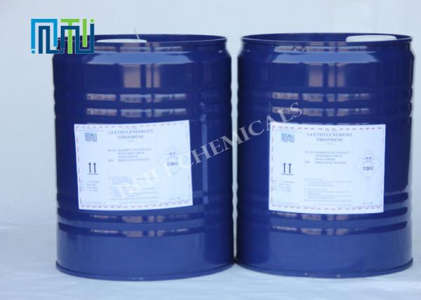 Quality C6H6O2S Printed Circuit Board Chemicals By Patented Technology for sale