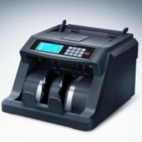 China Kobotech KB-2600 Back Feeding Money Counter Series Currency Note Bill Counting Machine wholesale