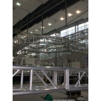 Buy cheap 1.7ft x 2.5ft Aluminum Truss Systems for Outdoor Event 2 Years Warranty from wholesalers