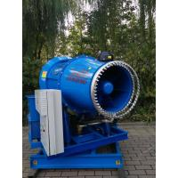 China Simple Dust Control System Mist Fog Cannon Water Mist Machine In Quarry Use wholesale