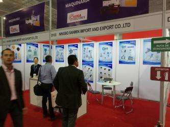 Ningbo Sanmin Import And Export Co.,Ltd.