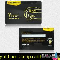 China Full Color Glossy Plastic Blank PVC Cards  , Vustomized Plastic Cards wholesale