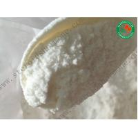 China Safety Male Enhancement Steroids  /  119356-77-3 for Treat Premature Ejaculation wholesale