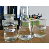 Buy cheap Corrosive Materials Sodium Methanolate Chemical Intermediate 50 mm Hg from wholesalers