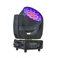 Buy cheap DMX Control Mode LED Wash Moving Head Linear Smooth Dimmer From 0 - 100% from wholesalers