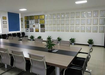 Hunan Leading Science and Technology Development Co.,Ltd
