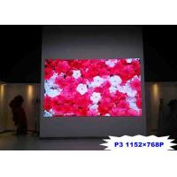 Quality Small Pixel Pitch P3 Indoor Full Color LED Screen SMD2121 With High Refresh Rate for sale