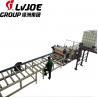 China Advanced Technology Fully Automatic Lamination Machine With High Capacity wholesale