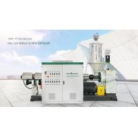 China HSJ-120 Plastic Single Screw Extruder|  PP HDPE Granules Used wholesale