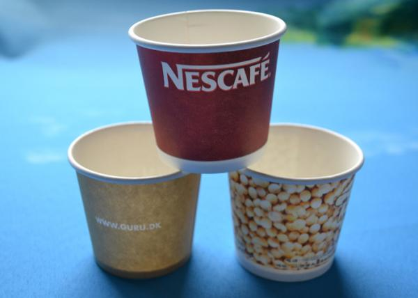 starbucks paper cups for sale What solutions would work best to deal with our growing coffee cup  pret a  manger and starbucks, have signed up to a scheme to collect and  for reusable  cups is that the consumer needs to buy the cup and take it in.