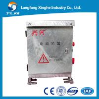 China 2015 hot sale ZLP800 electric control box in china for gondola wholesale