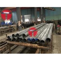 Buy cheap JIS G3445 STKM 13B Carbon Seamless Steel Pipe tubing for Structure from wholesalers