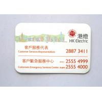 China StrongMagnetic Promotional Items with Synthetic Paper, Epoxy, Transparent PVC Film wholesale